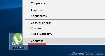 Как русифицировать uTorrent