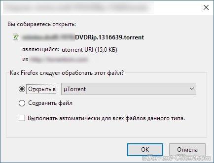 Файл .torrent